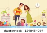 childhood fears composition... | Shutterstock .eps vector #1248454069