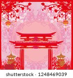 mid autumn festival for chinese ... | Shutterstock . vector #1248469039