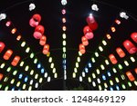 lanna colorful lantern | Shutterstock . vector #1248469129