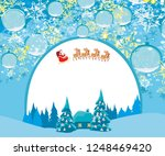 happy new year card with santa... | Shutterstock . vector #1248469420