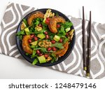 pumpkin  avocado  pomegranate ... | Shutterstock . vector #1248479146