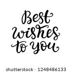 christmas ink hand lettering....   Shutterstock . vector #1248486133