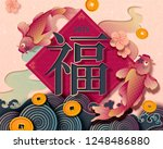 chinese new year with koi carps ... | Shutterstock .eps vector #1248486880