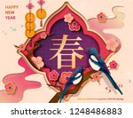 chinese new year template with... | Shutterstock .eps vector #1248486883