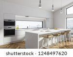 corner of modern kitchen with... | Shutterstock . vector #1248497620