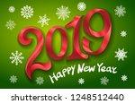 raster copy happy new year 2019.... | Shutterstock . vector #1248512440