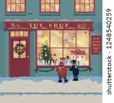 toy shop christmas | Shutterstock .eps vector #1248540259