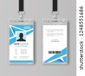 abstract blue id card design... | Shutterstock .eps vector #1248551686
