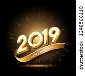 vector 2019 new year black... | Shutterstock .eps vector #1248566110
