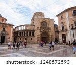 valencia  spain   august 23 ... | Shutterstock . vector #1248572593