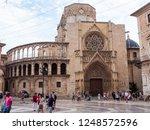 valencia  spain   august 23 ... | Shutterstock . vector #1248572596