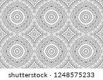 ethnic abstract zentangle...   Shutterstock .eps vector #1248575233