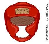 vector cartoon red boxing... | Shutterstock .eps vector #1248601939