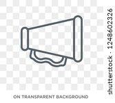 bullhorn icon. bullhorn design... | Shutterstock .eps vector #1248602326
