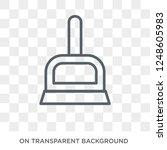 dust pan icon. trendy flat... | Shutterstock .eps vector #1248605983
