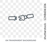 car universal joint icon. car... | Shutterstock .eps vector #1248606106