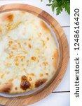 georgian traditional flatbread...   Shutterstock . vector #1248616420