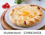 georgian traditional flatbread...   Shutterstock . vector #1248616426