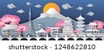 traval to japan of world famous ... | Shutterstock .eps vector #1248622810