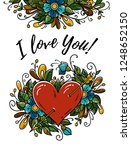 template of happy valentines... | Shutterstock .eps vector #1248652150