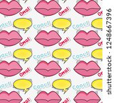 mouth with omg message and chat ...   Shutterstock .eps vector #1248667396