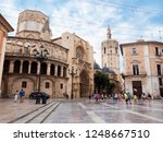 valencia  spain   august 23 ... | Shutterstock . vector #1248667510