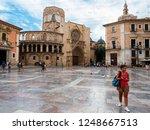 valencia  spain   august 23 ... | Shutterstock . vector #1248667513