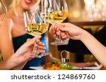 good friends for dinner or... | Shutterstock . vector #124869760