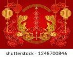 happy chinese new year retro...   Shutterstock .eps vector #1248700846