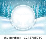 christmas card with winter... | Shutterstock .eps vector #1248705760