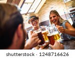 young cheerful people in the... | Shutterstock . vector #1248716626