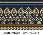seamless pattern with autumn... | Shutterstock .eps vector #1248739816