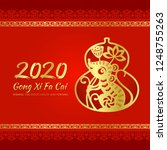 happy chinese new year 2020... | Shutterstock .eps vector #1248755263