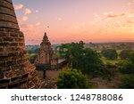 old city ruins of bagan myanmar ... | Shutterstock . vector #1248788086