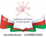 flag of oman  sultanate of oman ...   Shutterstock .eps vector #1248801040