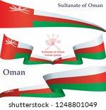 flag of oman  sultanate of oman ...   Shutterstock .eps vector #1248801049