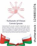 flag of oman  sultanate of oman ...   Shutterstock .eps vector #1248801076