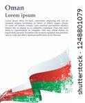flag of oman  sultanate of oman ...   Shutterstock .eps vector #1248801079