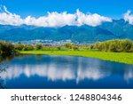 the pond near rice field near...   Shutterstock . vector #1248804346