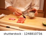 professional and experienced...   Shutterstock . vector #1248810736