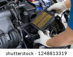 change dirty air filter over a... | Shutterstock . vector #1248813319