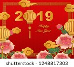 happy chinese new year 2019... | Shutterstock .eps vector #1248817303