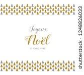 joyeux noel et bonne annee  ...   Shutterstock .eps vector #1248826033