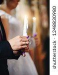 the hand of the bridegroom... | Shutterstock . vector #1248830980