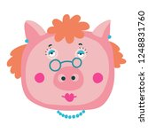 vector hand drawn illustration...   Shutterstock .eps vector #1248831760