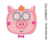 vector hand drawn illustration...   Shutterstock .eps vector #1248831763