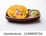 makki di roti with sarson ka... | Shutterstock . vector #1248850726