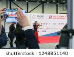 st. petersburg  russia   25... | Shutterstock . vector #1248851140