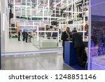 st. petersburg  russia   25... | Shutterstock . vector #1248851146