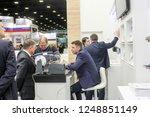 st. petersburg  russia   25... | Shutterstock . vector #1248851149